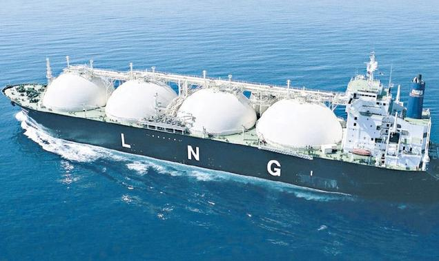 Energy ministry aims for LNG by 2020