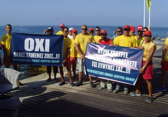 Lifeguards in Paphos protesting (photo: CNA)