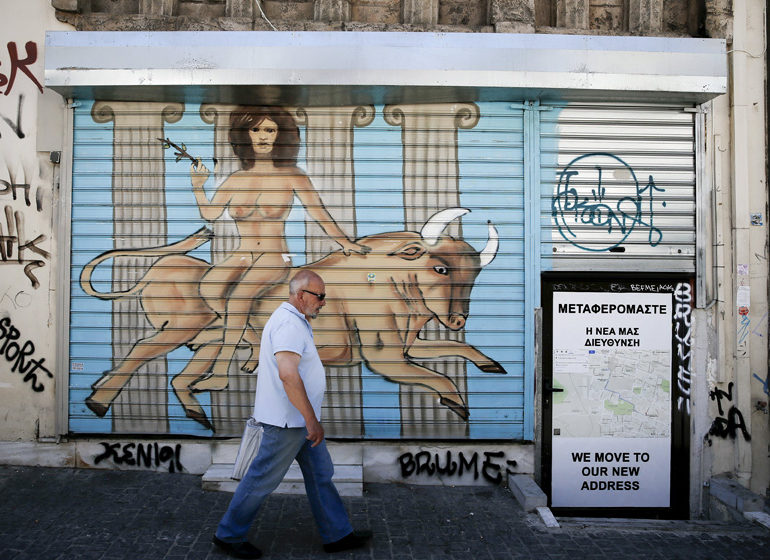 Greece says wants to make debt payments but needs aid urgently (Updared)