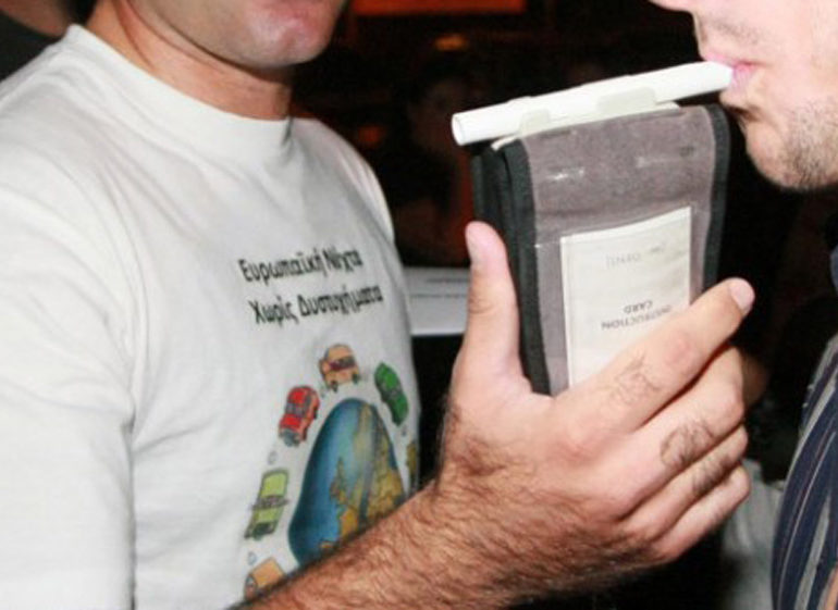 Drink driving campaign to begin on Monday, increased checks