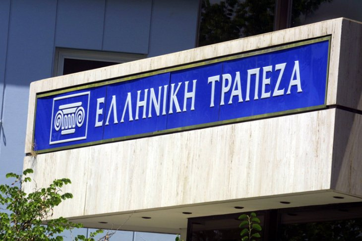 ECB approves appointment of Ioannis Matsis as Hellenic Bank CEO