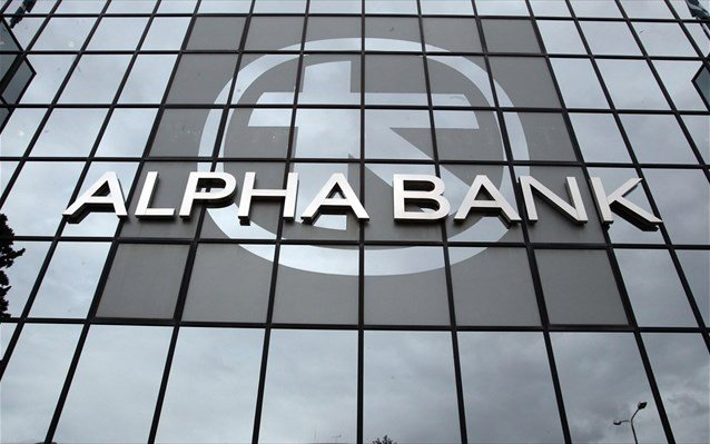 Alpha Bank omitted to notify, or inadequately notified, customers of ...
