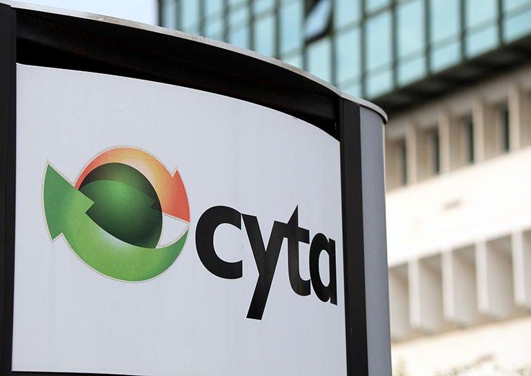 Cyta launches fibre optic network