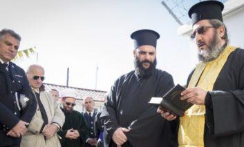 Multi-faith prayer rooms open at Dhekelia prison