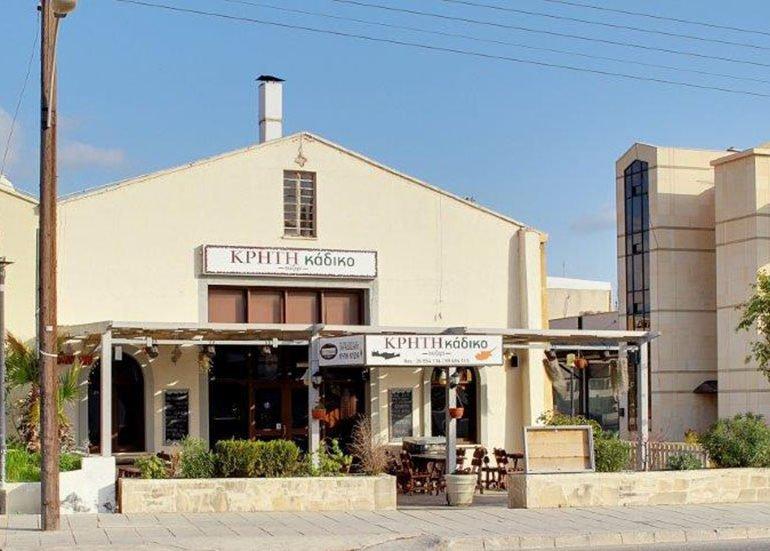 Restaurant review: Crete Kadiko, Paphos