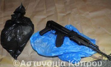 Police seize fresh arms cache