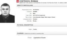 Russian murder suspect being held till extradition begins