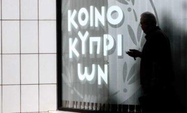BoC to challenge Greek court ruling on bondholders