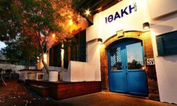Bar review: Ithaki, Nicosia