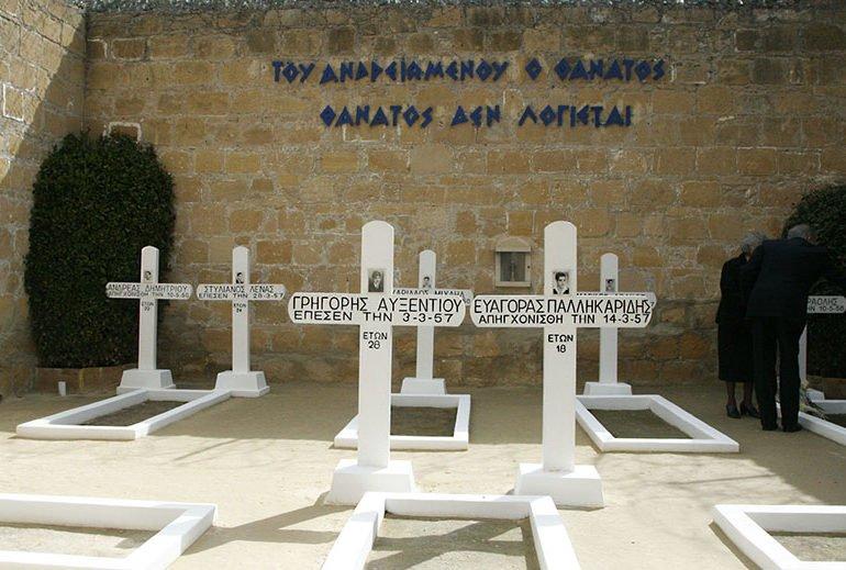 False homage mocks sacrifice of Eoka fighters