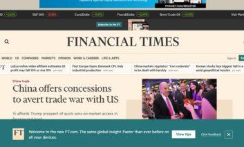 Big newspapers see surge in digital subscriptions