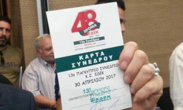 Edek congress green lights Papadopoulos' candidacy