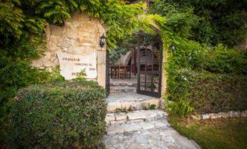 Restaurant review: Nikoklis Inn, Nikoklia, Paphos