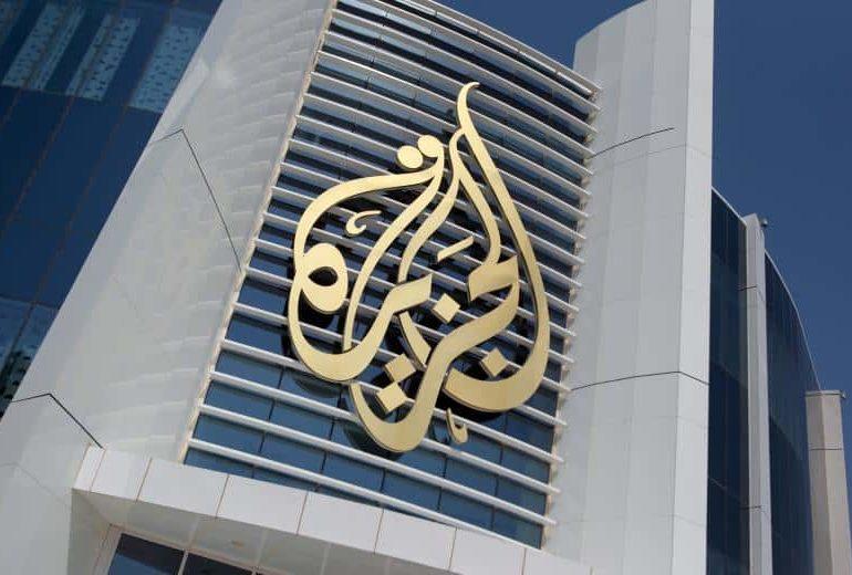 Israel moves to shut down local operations of Al Jazeera