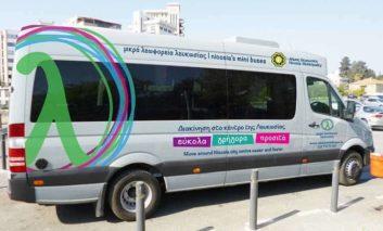 Slow start to Nicosia old town bus service