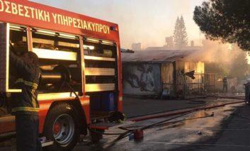 Fire destroys supermarket warehouse