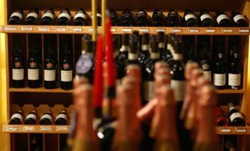Prices in Cyprus 12 per cent cheaper than EU average in 2016