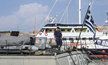 Greece offers help in establishing coastguard
