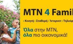 ΜΤΝ 4 Family