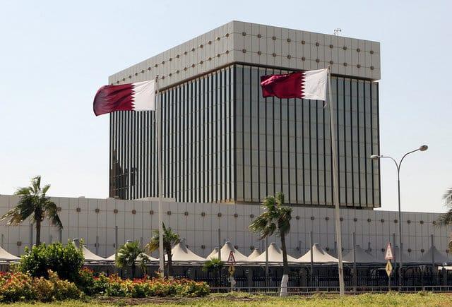 Qatar asks U.S. to investigate UAE bank for 'financial warfare'