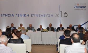 Petrolina - 17th Annual General Meeting