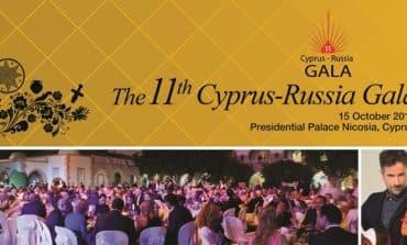 The 11th Cyprus-Russia Gala