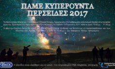 Star gazers' weekend bonanza with Perseids meteor shower