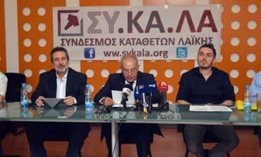 Laiki association unlikely to back 'dishonest' Anastasiades