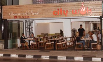 Restaurant review: City Wok, Paphos