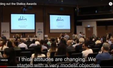 The 'Stelios Awards' 2017 (Video)