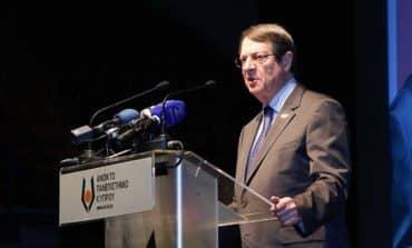 Open University celebrates tenth graduation ceremony