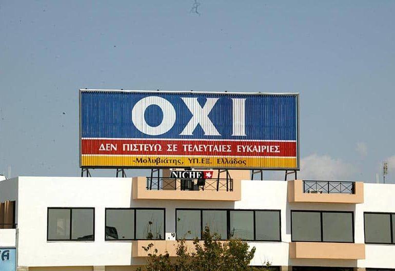 The Cyprus referendum paradox 2004