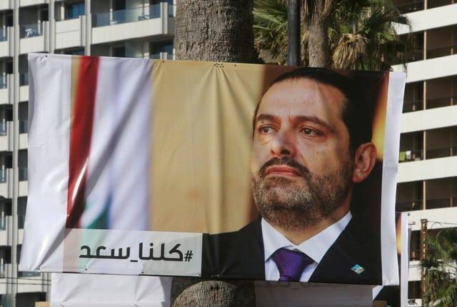 Lebanon's Aoun upbeat on Hariri's comments