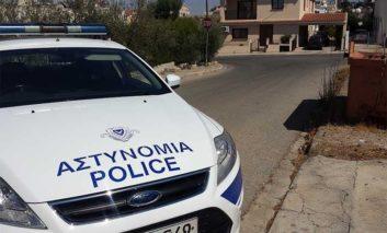 Bomb found in dead man's car