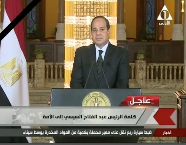Blast strikes mosque in Egypt's Sinai