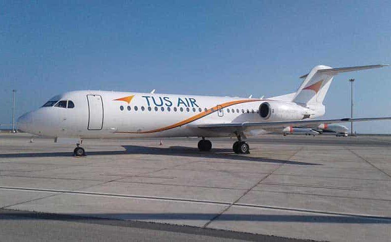 TUS Airways launches new flights