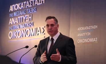 Diko pledges to restore pensions and help victims of 2013 crash