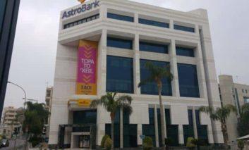 AstroBank acquires USB Bank