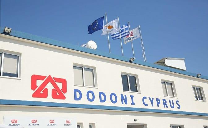 DODONI (CYPRUS) LIMITED