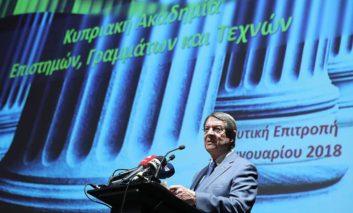 I've nothing but respect for Fotini, says president