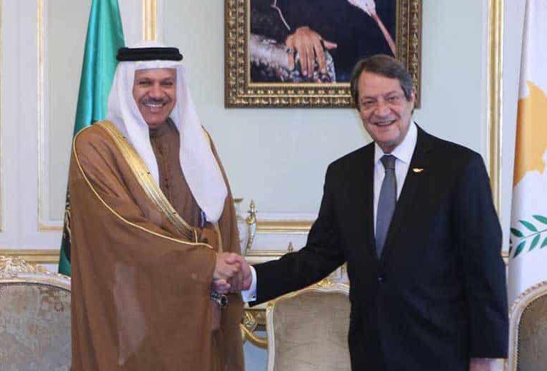Saudi Arabia and Cyprus enhance relations