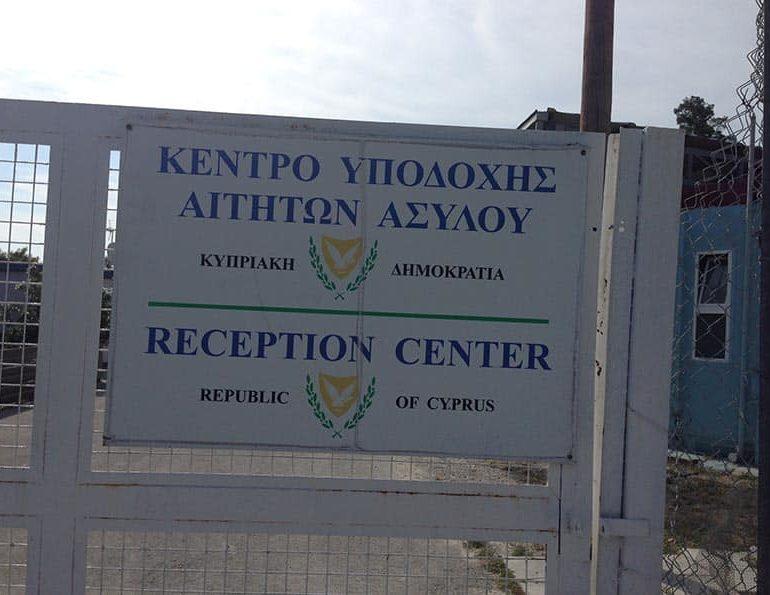 Call for second asylum seeker reception centre