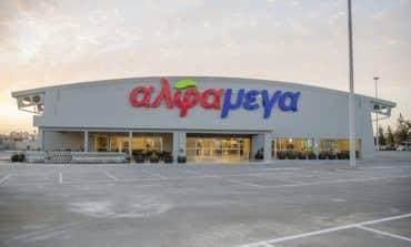 New Alphamega shop in Kiti