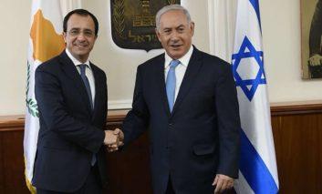 Netanyahu and Christodoulides discuss regional developments