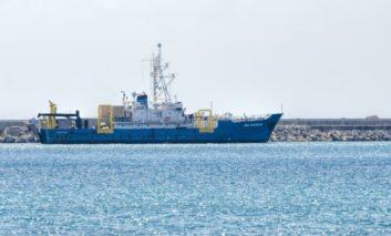 Exxon's second vessel arrives