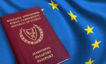 Lawyers dominate unveiled Golden Visa registry