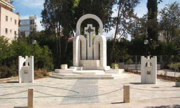 House hears speech on Armenian Genocide
