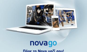 Nova GO goes ... Europe!