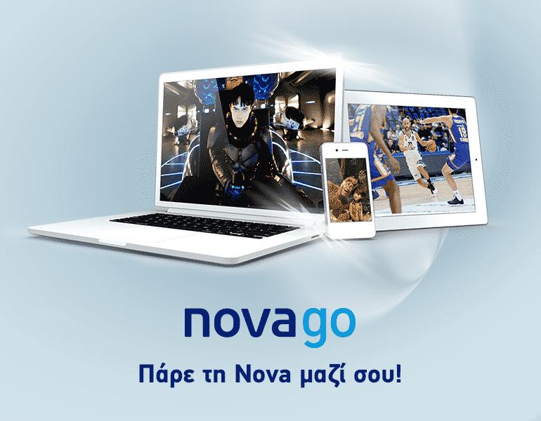 Nova GO goes … Europe!