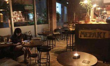 Bar review: Meraqi Café Bar, Nicosia